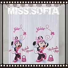 Vorhang Minnie Mouse günstig online kaufen | LionsHome