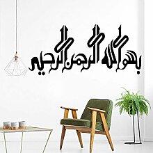 Diy Islam Wandaufkleber dekorative Aufkleber