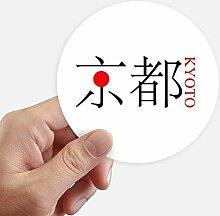 DIYthinker Kyoto Japaness Stadt Name Rot