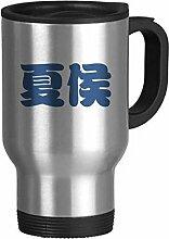 DIYthinker Xiahou Chinese Character Name