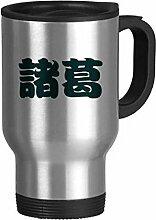 DIYthinker Zhuge Chinese Character Name