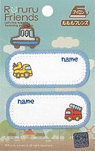 Drei Namens-Patch-Einfahrt Arbeit Auto RR 101