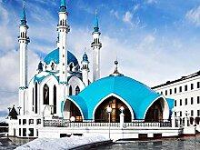 Dybjq Moschee Diamant Stickerei Bild von Strass