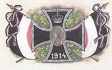 Eisernes Kreuz mit Lorbeerkranz EK 1914 Fahne /