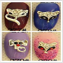 Evtech(tm) 12 PC Nagel-Aufkleber Strass Kristall-Diamant-Edelsteine ??Tier 3D-Legierung Silber Fashion Style Nagelkunstwerkzeug Carve-Nagel-Aufkleber-Dekoration-Aufkleber Glitter Tatoo (nicht die Nagel-Spitze)