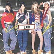 exid–[Do it Tomorrow] Album CD + Sleeve Case