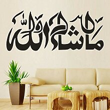 FANPING Muslim-Art-Wand-Aufkleber DIY