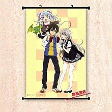 Fengdp Anime Nyaruko: Krabbeln mit Liebe