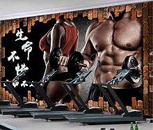 FHOMEY Tapete Wandbild 3D Gym Tapete Hintergrund