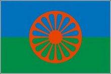 Flagge Fahne Sinti und Roma 90x150cm
