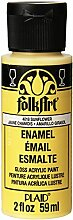 Folk Art Emaille-/Bratenspritze Farbe Sonnenblume