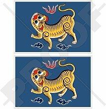 FORMOSA Flagge, Taiwan (1895) Republik China, RoC