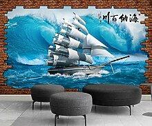 Fototapete 3D Effekt Vlies Tapete Segelboot Mauer