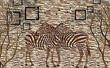 Fototapete 3d Effekt Zebra Mit Ästen Auf