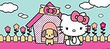 Fototapete FTNh2737 Photomurals Hello Kitty