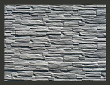 Fototapete Graues Natursteinmauerwerk 309 cm x 400