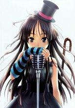 Fototapete Nippon Collection, Sängerin mit