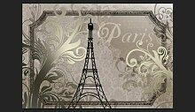 Fototapete Vintage Paris 280 cm x 400 cm East