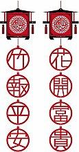 """FUN II Chinesisches Neujahr Wand Dekoration 2-Stücke 3D Asiatisch Hängend Pärchen Wohnkultur & Geschenk Papier schneiden Wandgemälde Für Eingangstür, Garten, Torbogen, Wohnzimmer und Lobby, 28""""x 7.5"""