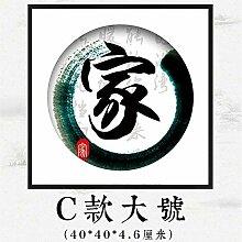 FuweiEncore Wandleuchte Chinesische Kunst Kreative