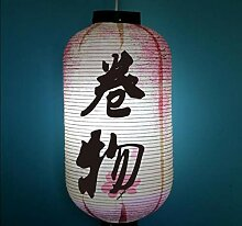 GIVO Japanisches RestaurantDekor