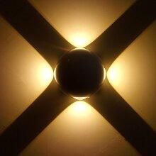 Glighone 12W LED Wandleuchte Aussen Innen