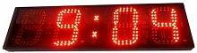 Godrelish 6 '' Riesen-Countdown-Timer