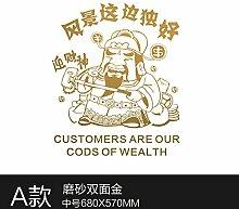 GOUZI Chinesische shop Urlaub dekorierte Fenster