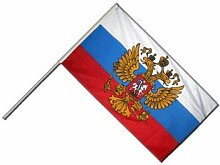 Große Stockflagge / Stockfahne Russland mit