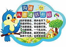 Grundschule Kindergarten Sprechen Mandarin Warm