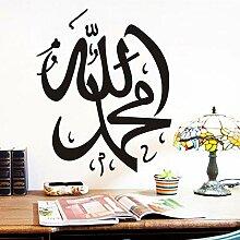 Guyuell Muslimische Kunst Islamische Wandaufkleber