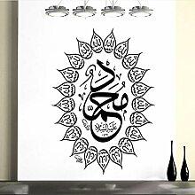 Guyuell Wandkunst Aufkleber Muslim Wandtattoos