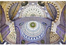 Halbglänzende Tapete Blaue Moschee East Urban Home