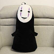 Hebao große Plüsch Spielzeug Puppe kein Gesicht Männer und Tausende von anime Puppe weiblich Geburtstag Geschenk Puppe Kissen Kissen, gesichtslosen männliche Puppe, 60 cm finden