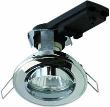 Heitronic Einbaustrahler für LED bis 35 Watt