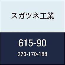 Hewi-Bodentürpuffer 615 90 Durchmesser 52mm Höhe