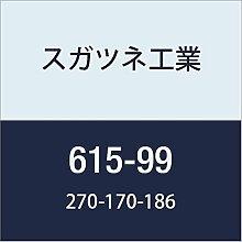 HEWI Bodentürpuffer 615, Durchmesser 52 mm, Höhe 42,5 mm, Nylon, 1 Stück, reinweiß,4014884038987