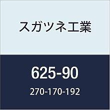 HEWI Bodentürpuffer 625 - Durchmesser 85 mm, Anschlagh 22,5 mm, Nylon, 1 Stück, tiefschwarz,4014884039137