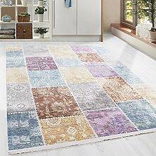 Hochwertiger Teppich Vintage Stil Patchwork und Fransen, 5 Groessen Grau Blau Gelb Pink Lila Orange meliert Wohnzimmer, Gästezimmer, Flur, Schlafzimmer, Läufer, Größe:80x150 cm