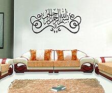 Hommay Wallpaper Mural Art Decals Islam Muslim Calligraphy sofa background decoration generation Wallpaper Mural Art Decals 115 cm x 57 cm by Homemay