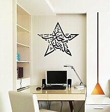Hommay Wallpaper Mural Art Decals Muslim Arab calligraphy font pentagram art home decoration Wallpaper Mural Art Decals 60 cm x 60 cm by Homemay