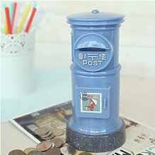 house deco Blau Postal Ersparnisse Zylinder Kunststoff Schweinchen Bank Geld Topf übergroße Schmuck kreativ Geburtstag Geschenk zu senden Männer und Frauen niedlich Münze blau