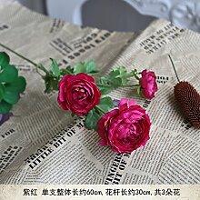 HUAYIFANGSingle Frisch Garten Blumen Dekoration Dekorativ Blume Simulation Silk Flower Vase Blume Floral Bouquet, Violett-Ro