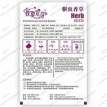 Insektenschutz Vanille Samen ausdauernde Worming Vanille MoskitoRepeller Vanille Zimmerpflanzen - 25 Stück