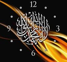 Islamische Leinwand Art Bilderrahmen Wanduhr cl-69'Kalima'