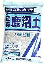 Japan Bonsai-Erde Kanuma 1-2 mm - Spezial