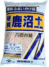 Japan Bonsai-Erde Kanuma 5-10 mm - Spezial