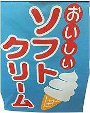 Japanische Sushi Bar Restaurant Dekoration Kunst Fahnen Banner Interior Doorway Decor, # 19