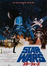 Japanisches Star Wars Filmposter, 1978