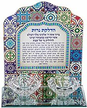 Judaica Kerzenständer aus Glas, modern, mit Segen
